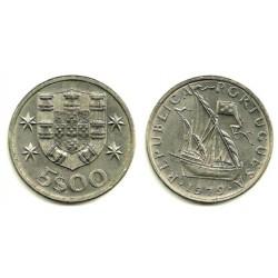 (591) Portugal. 1979. 5 Escudos (SC)