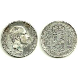 Alfonso XII. 1882. 50 Centavos (EBC-) (Plata) Ceca de Manila