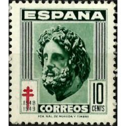 (1041) 1948. 5 Céntimos. Pro Tuberculosos (Nuevo, con marcas de fijasellos)