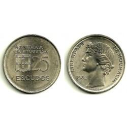 (607a) Portugal. 1982. 25 Escudos (SC)