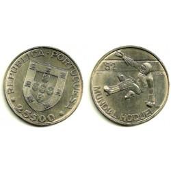 (616) Portugal. 1983. 25 Escudos (SC)
