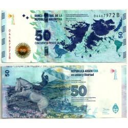 (362) Argentina. 2015. 50 Pesos (MBC+)