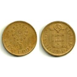 (632) Portugal. 1988. 5 Escudos (BC)