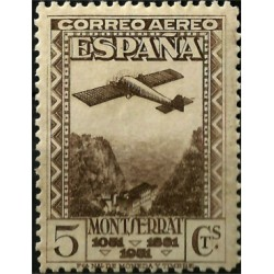 (650) 1931. 5 Céntimos. IX Cent. Fund. Montserrat (Nuevo)
