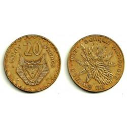 (15) Ruanda. 1977. 20 Francs (MBC)