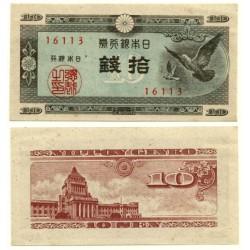 (84) Japón. 1947. 10 Sen (SC)