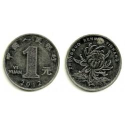 (1212) China. 2012. 1 Yuan (EBC)