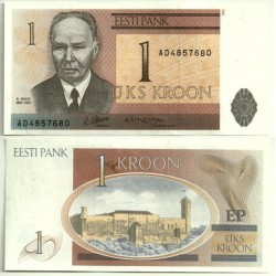 (69) Estonia. 1992. 1 Krooni (SC)