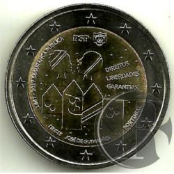 Portugal 2017 2 Euro (SC)
