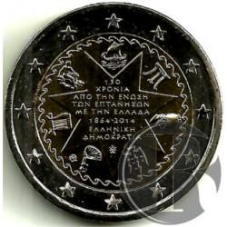 Grecia 2014 2 Euro (SC)