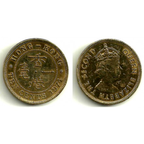 (28.3) Hong Kong. 1974. 10 Cents (MBC-)
