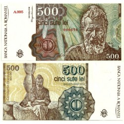 (98b) Rumania. 1991. 500 Lei (SC)