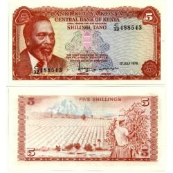 (15) Kenia. 1978. 5 Shilingi (SC)