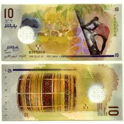 República de Maldivas. 2015. 10 Rufiyaa (SC)
