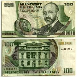(150) Austria. 1984. 100 Schilling (MBC)