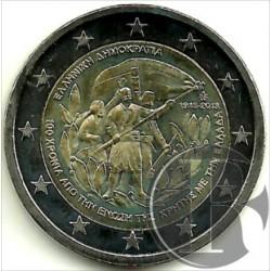 Grecia 2013 2 Euro (SC)