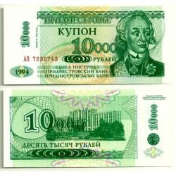 (29A) Transnistria. 1994. 10000 Rubley (SC)