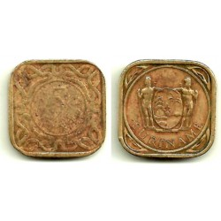 (12.1) Surinam. 1962. 5 Cents (RC)