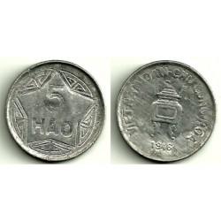 (2.1) Viet Nam. 1946. 5 Hao (MBC)