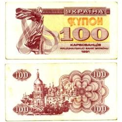 (87a) Ucrania. 1991. 100 Karbovantsiv (EBC+)