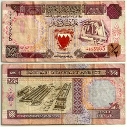 (17) Bahrain. 1996. ½ (MBC)