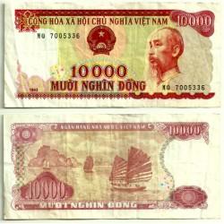 (115) Viet Nam. 1993. 10000 Dong (MBC)