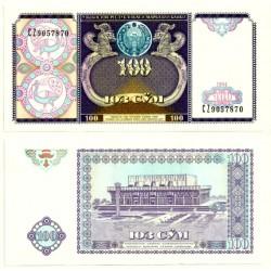 (79) Uzbekistán. 1994. 100 Sum (SC)