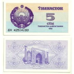 (63a) Uzbekistan. 1992. 5 Sum (SC)