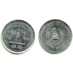 (1149) Nepal. 2001. 50 Paisa (SC)