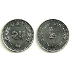 (1148) Nepal. 2001. 25 Paisa (SC)
