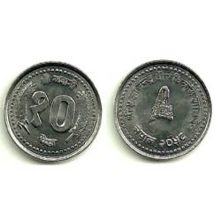 (1173) Nepal. 2001. 10 Paisa (SC)