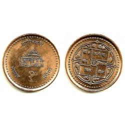 (1150) Nepal. 2001. 1 Rupee (SC)