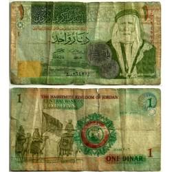 (34c) Jordania. 2006. 1 Dinar (RC) Roturas