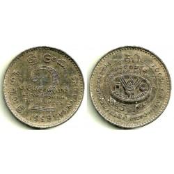 (155) Sri Lanka. 1995. 2 Rupee (MBC)
