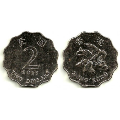 Hong Kong. 2013. 2 Dollars (MBC+)
