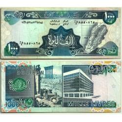 (69) Líbano. 1990. 1000 Livres (EBC)