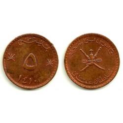 (50) Omán. 1989. 5 Baisa (EBC)