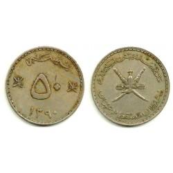 (40) Muscat & Omán. 1390. 50 Baisa (MBC)