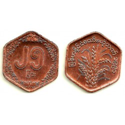 (50) Myanmar. 1986. 25 Pyas (EBC+)