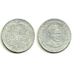 (42) Myanmar. 1966. 50 Pyas (BC)