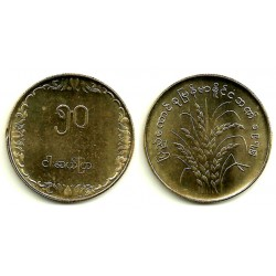 (59) Myanmar. 1991. 50 Pyas (EBC+)