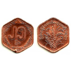 (50) Myanmar. 1986. 25 Pyas (EBC) Exceso de metal