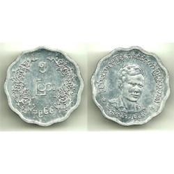 (39) Myanmar. 1966. 5 Pyas (MBC)