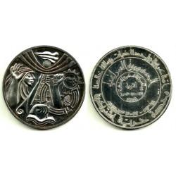 Medalla Iraquí (Plata)