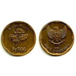 (54) Indonesia. 1992. 500 Rupiah (SC)