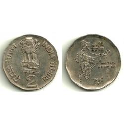 (121) India. 1996. 2 Rupee (BC+)