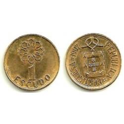 (631) Portugal. 1997. 1 Escudo (MBC)