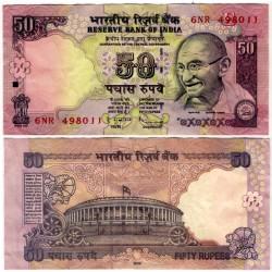 (97f) India. 2009. 50 Rupees (MBC)