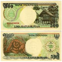 (128f) Indonesia. 1992-97. 500 Rupiah (SC)