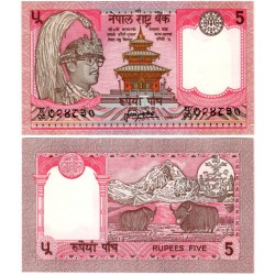 (30a) Nepal. 1985-00. 5 Rupees (SC)